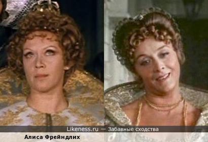 Алиса Фрейндлих и Маргарита Терехова - похожие образы