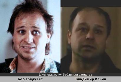 молодые Боб Голдуэйт и Владимир Ильин чем-то похожи