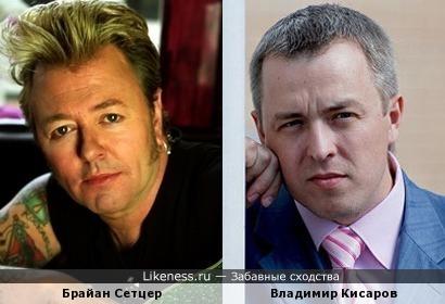 Брайан Сетцер и Владимир Кисаров