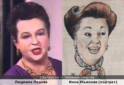 Думала, это портрет Лядовой, а оказалось - Ульяновой...