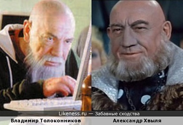 Владимир Толоконников и Александр Хвыля в образах
