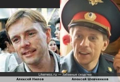 Алексей Нилов здесь напомнил Алексея Шевченкова