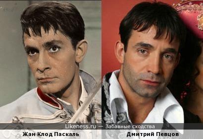 Жан Клод Паскаль и Дмитрий Певцов