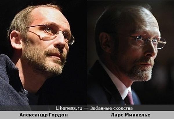 Александр Гордон сыграл Магнуссена?