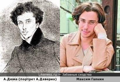 Молодой Александр Дюма с портрета А.Девериа напомнил Максима Галкина