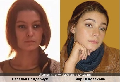 Наталья Бондарчук и Мария Козакова