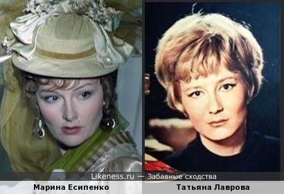 Марина Есипенко в этом образе на Татьяну Лаврову похожа
