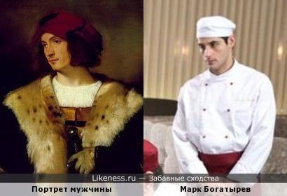 """А мне мужчина с портрета Тициана напомнил Макса из сериала """"Кухня"""""""
