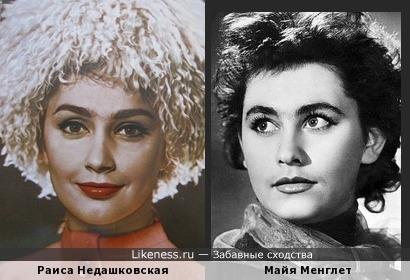 Раиса Недашковская напомнила здесь Майю Менглет
