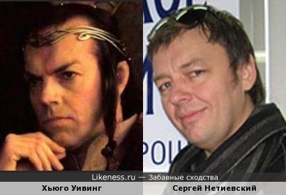 Хьюго Уивинг чем-то напомнил Сергея Нетиевского