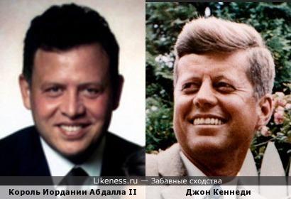 Король Иордании Абдалла II ибн Хусейн похож здесь на Джона Кеннеди