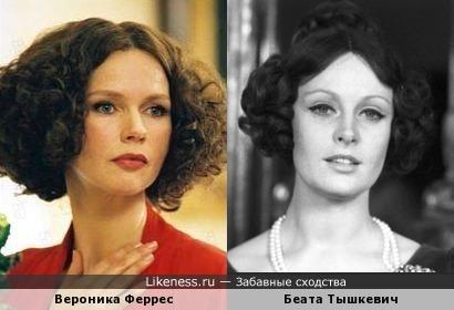 Вероника Феррес напомнила Беату Тышкевич
