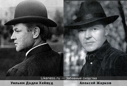 Профиль Уильяма Дадли Хейвуда напомнил Алексея Жаркова