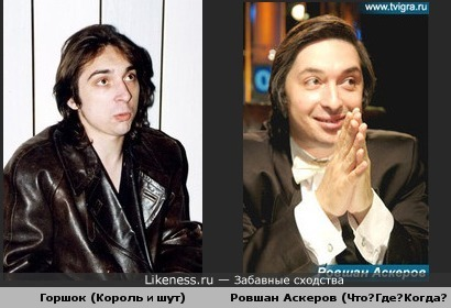 Горшок похож на Ровшана Аскерова