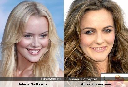 Хелена Мэттссон похожа на Алисию Сильверстоун