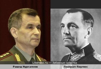 Нургалиев и Паулюс