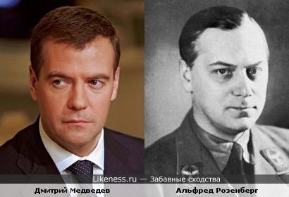 Медведев и Розенберг