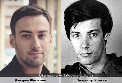 Шепелев & Конкин