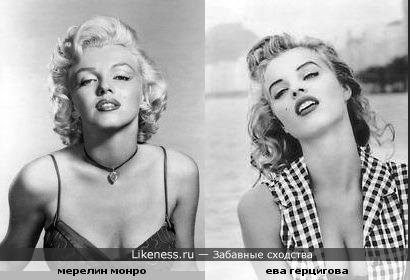 ева герцигова vs мерлин монро