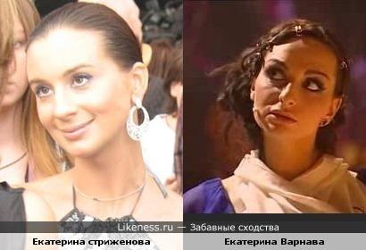 Екатерина Стриженова похожа на Екатерина Варнаву