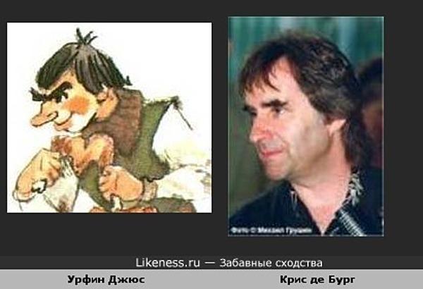 урфин Джюс из сказки Волкова напоминает певца Криса де Бурга