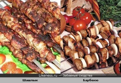 Аппетитный шашлык похож на аппетитный барбекю