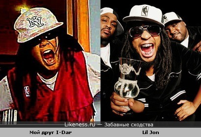 Мой лучший друг I-Dar чемто похож на Lil Jon-a