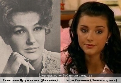 Папинп дочка Даша похожа на режисера Гардемаринов