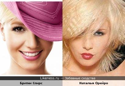 Блондинка Наталья Орейро стала похожа на Бритни Спирс