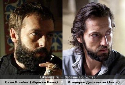 Борода, борода, объединила нас борода!