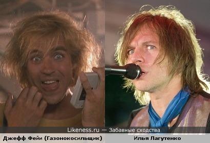 Молодой Джэфф Фэйи и Илья Лагутенко похожи