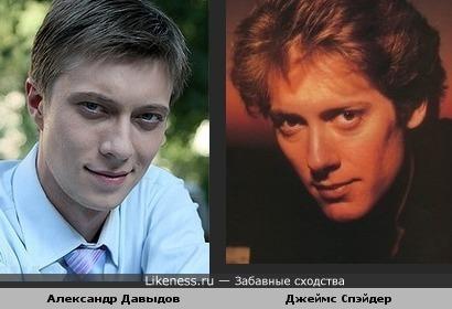 Александр Давыдов и Джеймс Спэйдер