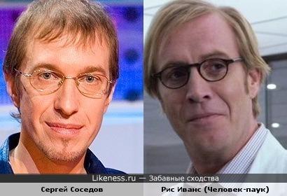 Сергей Соседов и Рис Иванс