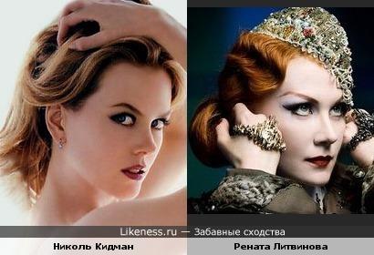 Рената Литвинова на этой фотографии похожа на Николь Кидман