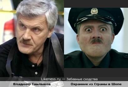 Охранник из Страны в Шопе похож на Николая Круглова из Следа