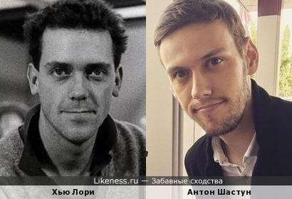 Антон Шастун русский доктор Хаус