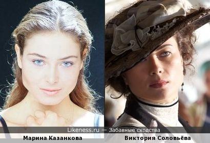 Две актрисы одна челюсть