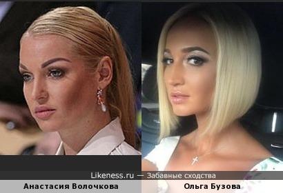 Увеличила губы и стала похожа на Волочкову