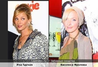 Ума похожа на украинскую телеведущую
