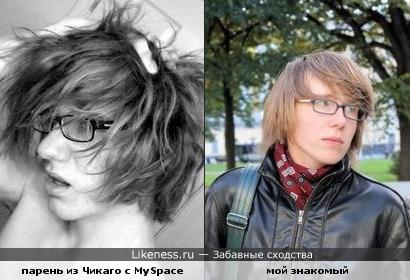 Девушка похожа на парня фото 561-268