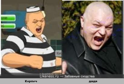 Кирпич из тюряги похож на дядю