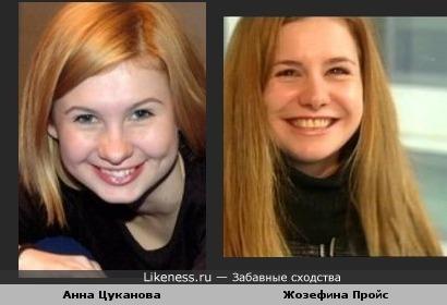"Анна Цуканова (актриса) похожа на Жозефину Пройс (Лена Шнайдер ""Турецкий для начинающих"")"