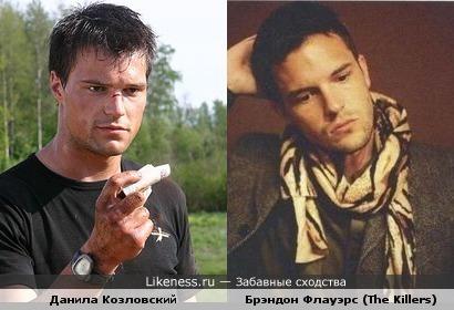 Актёр Данила Козловский похож на фронтмена The Killers
