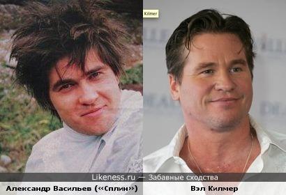 Александр Васильев напоминает Вэла Килмера
