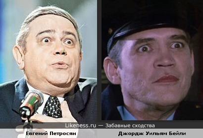 Евгений Петросян похож на Джорджа Уильяма Бейли