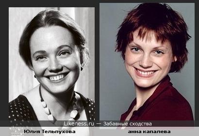 Актрисы похожи, как сёстры
