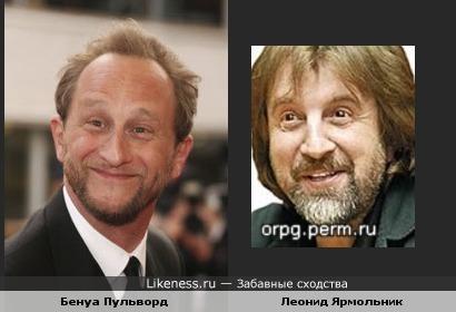 Два актера юмориста: бельгийский и российский, оба родились 22 числа, одинакового роста, разница 10 лет.