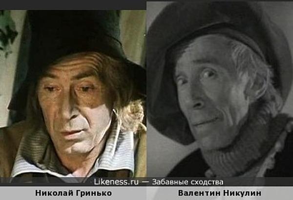 Валентин Никулин и Николай Гринько, доктор Гаспар Арнери и папа Карло