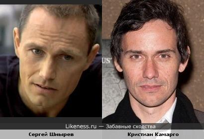 Кристиан Камарго и Сергей Шнырев