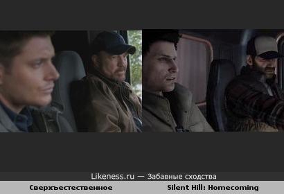 """Кадр из сериала """"Сверхъестественное"""" VS Silent Hill:Homecoming"""